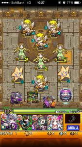 hikari-shinden1