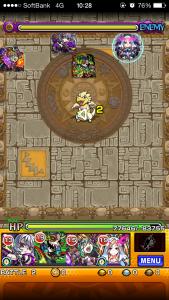 hikari-shinden3