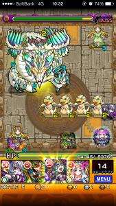 hikari-shinden6