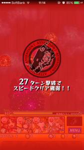 tsukuyomi6